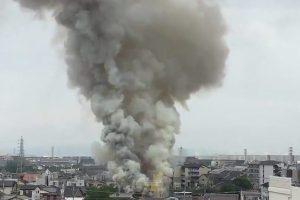 Anime Powerhouse Kyoto Animation Studio, Hit By Arson Attack, 33 Killed