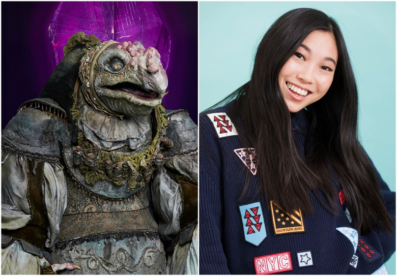 18_Dark Crystal_Collector Awkwafina