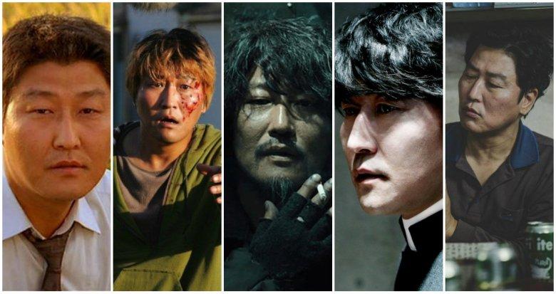 Parasite Star Song Kang-ho Dis...