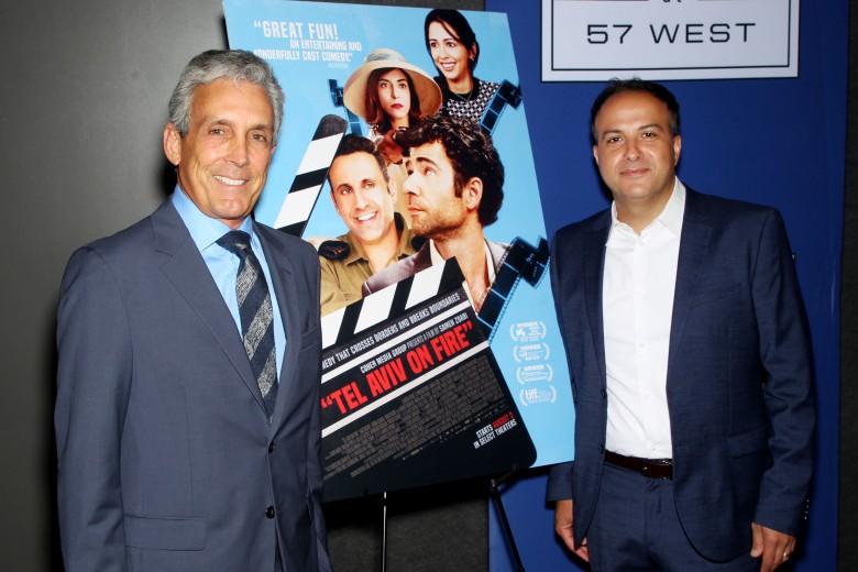 """Charles Cohen, Sameh Zoabi (Director)New York Special Screening of Cohen Media Group's film """"Tel Aviv On Fire"""" Hosted by Barry Levinson, USA - 23 Jul 2019"""