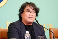 Bong Joon-Ho'Parasite' film press conference, Tokyo, Japan - 23 Feb 2020