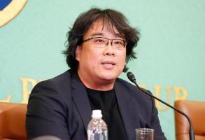 Bong Joon-Ho'Parasite' film press conference, Tokyo, Japan - 23 Feb 2020