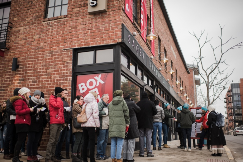 Outside of the box office on Thursday, February 28, 2019. (Photo by Rebecca Allen)