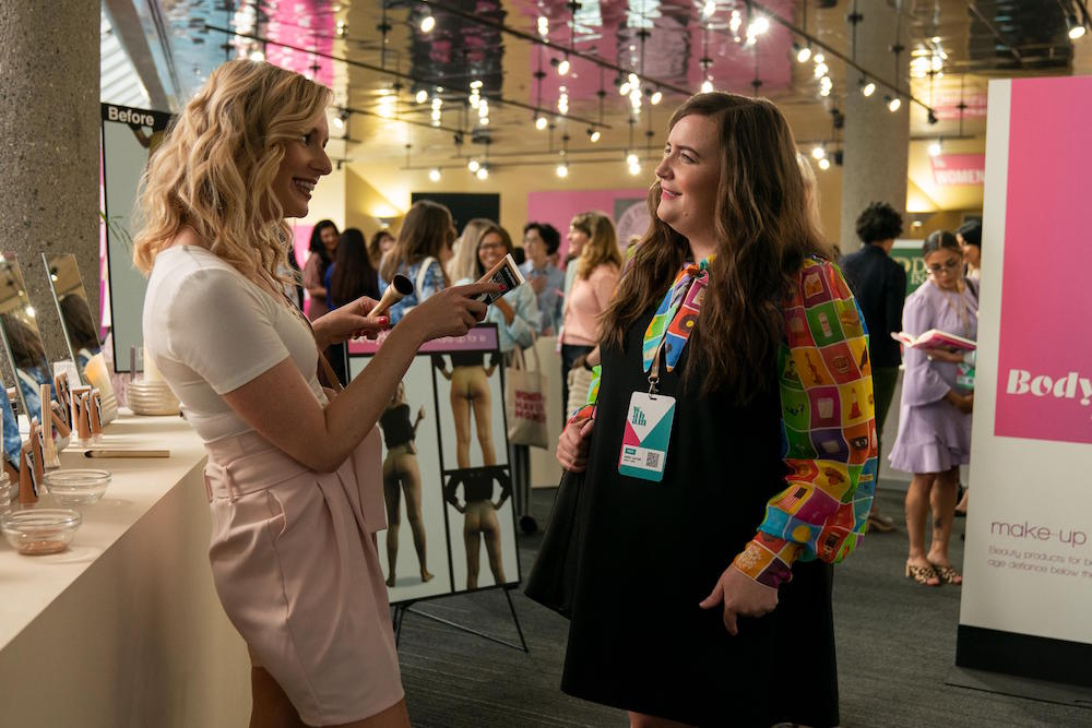 "SHRILL -- ""WAHAM"" - Episode 206 - Gabe finally gives Annie a meaty article to write – about a women in business convention. Initially impressed, Annie realizes that it's really a way to monetize feminism. Gabe guides her to the conclusion that society just wants to put women in boxes. Annie (Aidy Bryant), shown. (Photo by: Allyson Riggs/Hulu)"