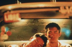 Editorial use only. No book cover usage.Mandatory Credit: Photo by Kobal/Shutterstock (5867685c)Tony Leung, Leslie CheungHappy Together - 1997Director: Wong Kar-WaiBlock 2 PicsHONG KONGScene StillForeign
