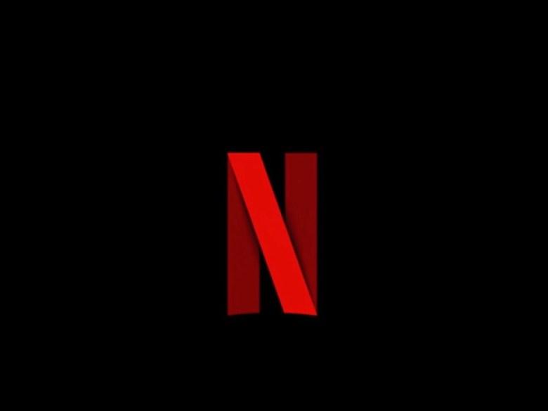 Netflix's animated logo