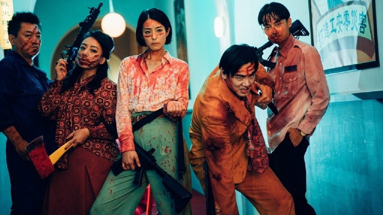 Get the Hell Out Review: A Taiwanese Zombie Movie About Braindead MPs |  IndieWire
