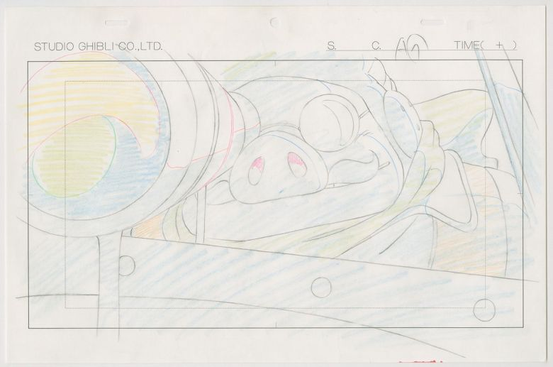 Miyazaki Image Board