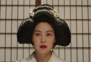 "Park Chan-wook's ""The Handmaiden"""