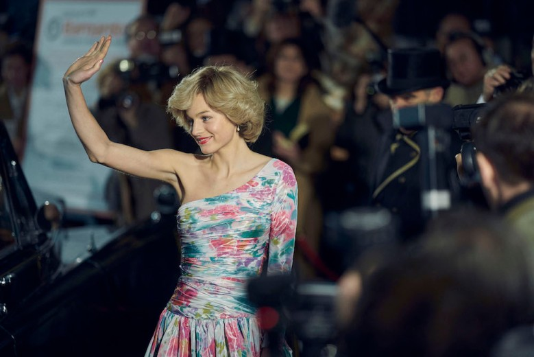 The Crown S4. Picture shows: Princess Diana (EMMA CORRIN). Filming Location: Lyceum Theatre