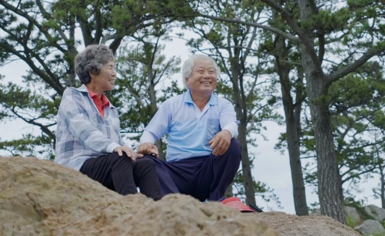 My Love; Six Stories of Love - Saengja and Yeongsam in episode SAENGJA & YEONGSAM from MY LOVE; SIX STORIES OF LOVE. Cr. Courtesy of Netflix/NETFLIX © 2021