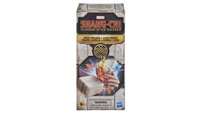 Shang Chi Brick Breaker