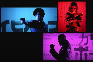 'Cowboy Bebop': Netflix Unveils Opening Credits for Live-Action Series — Watch